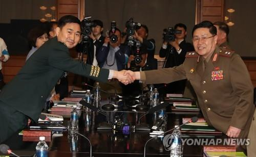 韩媒:韩朝26日将举行将军级军事会谈