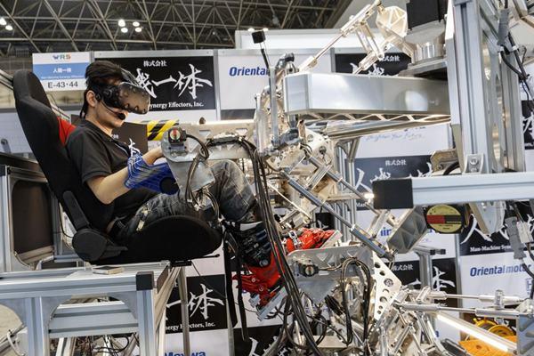 2018年世界机器人峰会东京举行