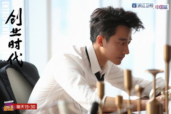 """《创业时代》车祸现场后 黄轩杨颖终""""相见"""""""