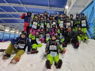单板滑雪本领类项目雪上集训选拔圆满竣事