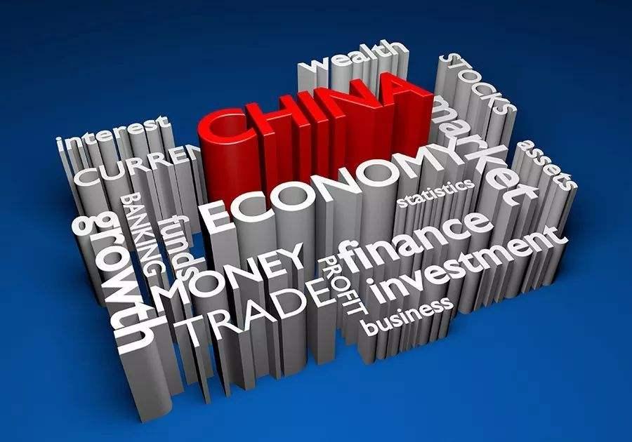 海外专家称前三季度中国经济形势令人满意