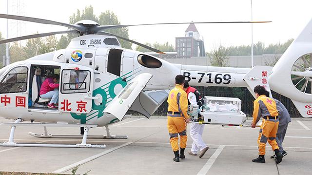 全国首个空地一体化新生儿医疗转运体系落成北京儿童医院