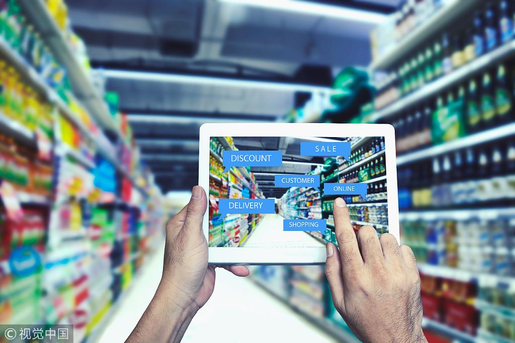外媒:中国为世界零售带来新思路