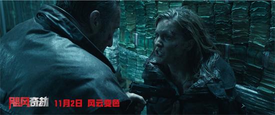 电影《飓风奇劫》曝终极海报预告  11.02公映