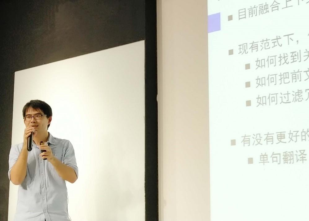 AI Challenger大赛:搜狗开设翻译、问答双赛道