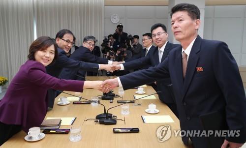 韩朝商山林合作项目 举行全体会议和两场一对一会议