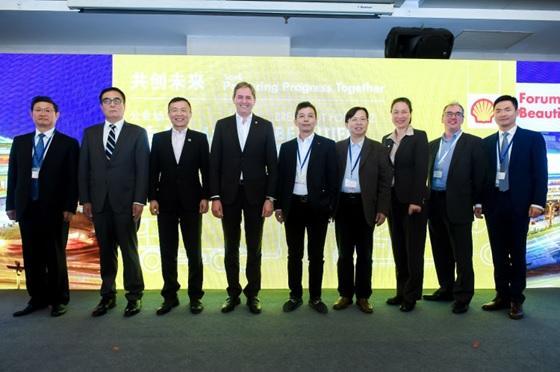 壳牌中国携手各界伙伴,合力推动智慧出行