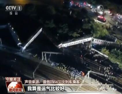 台铁翻覆酿惨剧 乘客讲述:从未坐过那么晃的普悠玛