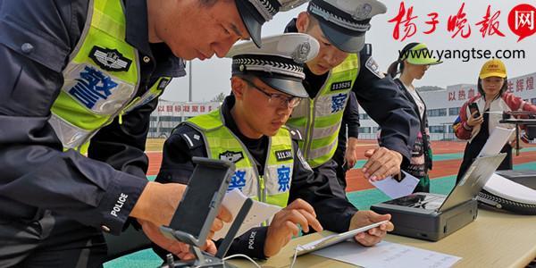 江苏省高速交警无人机技能竞赛 镇江两个第一!