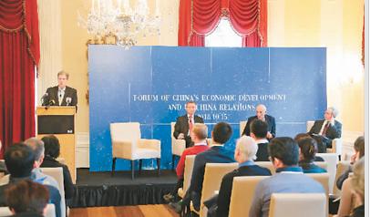 中美专家哈佛热议:中美关系何处去?