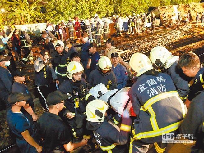 台铁普悠玛列车翻覆事故已酿18死187伤