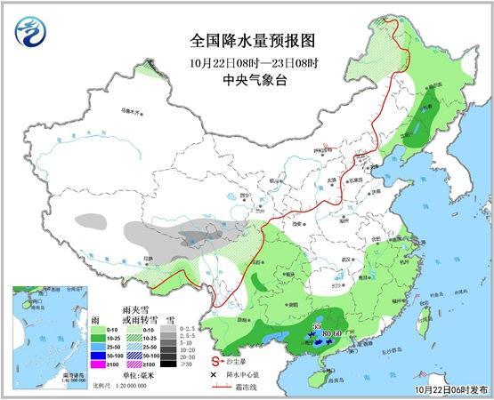 本周两股冷空气袭击北方地区 江南等地阴雨增多