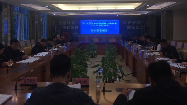 上海发布通知:年底前全面清退不符条件的网约车车辆和驾驶员