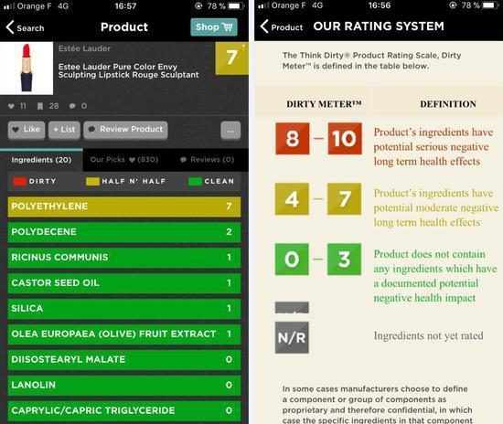 第三方app能显示化妆品是否有害 欧莱雅们不买账