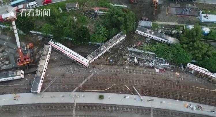 台湾列车出轨事故遇难者名单公布 最小的仅9岁