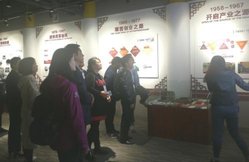 聚焦蓝色新动能 青岛琅琊台布局大健康产业
