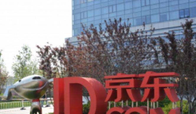 国内零售增长放缓 京东如何找到新的经济增长点