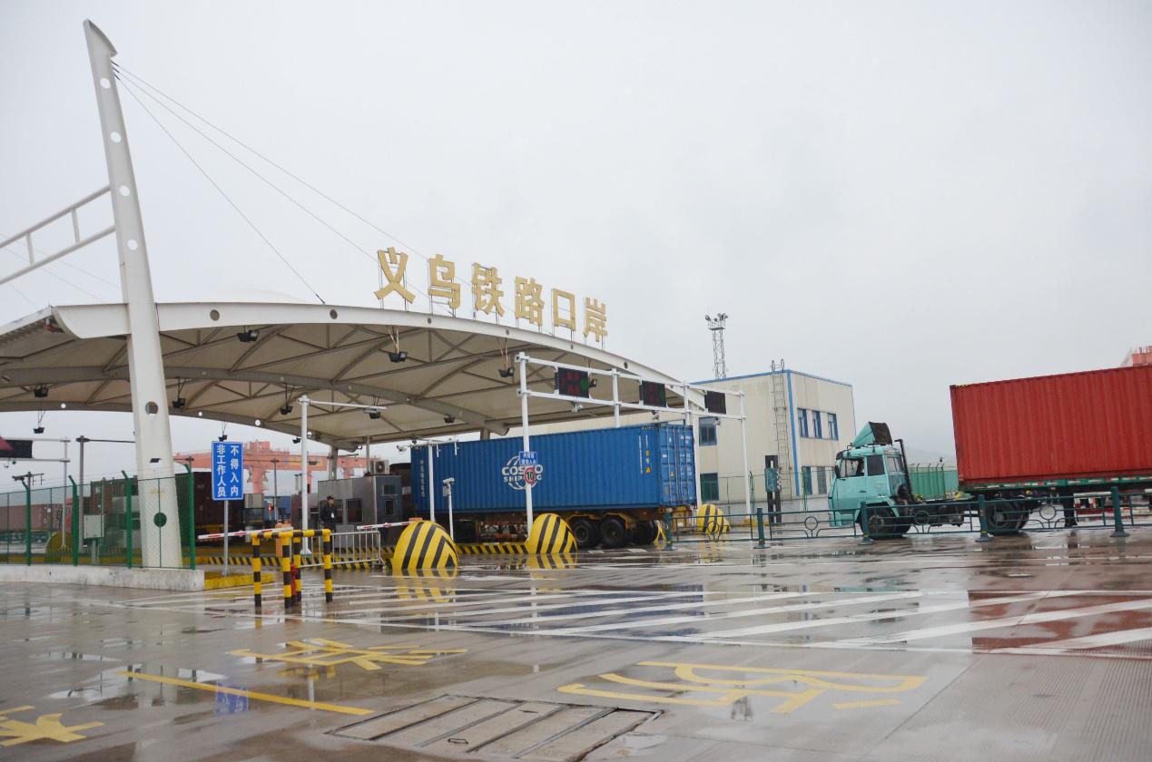 义乌铁路口岸一期工程运行良好 中欧班列已开9条线路