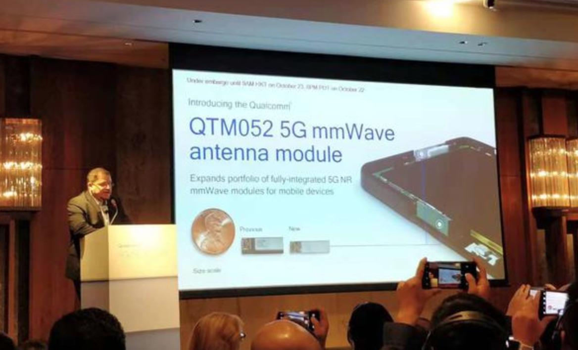 """高通发布手机""""最小""""天线模组:5G手机可装4个"""