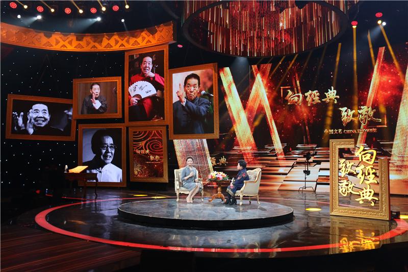 杨永恩做客央视《向经典致敬》忆恩师单田芳 最好评书传承人