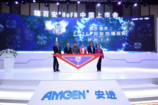我国首个PCSK9抑制剂瑞百安® 上市会上海举行
