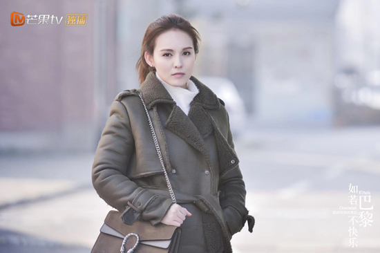 郭子千《如若巴黎》监控张翰 角色腹黑演技独到