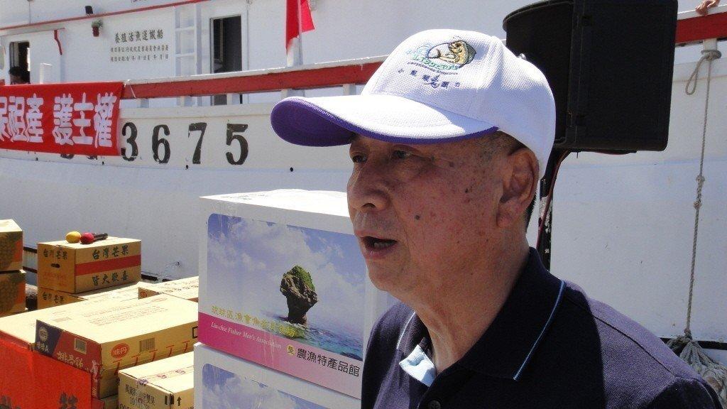 """台渔民与日本谈判争取权益又无果 台当局当""""甩手掌柜"""":插不了手"""