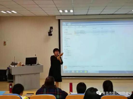 阅游研学创始人孟宪畅为青岛研学导师培训