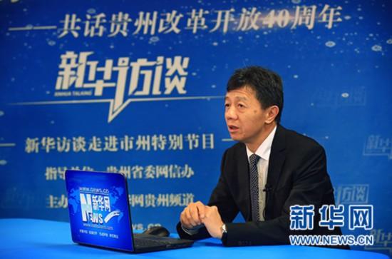 """陈晏:打造""""中国数谷"""" 推进大数据实体经济深度融合"""