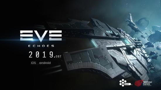 全球第一星战网游《EVE》手游即将面市