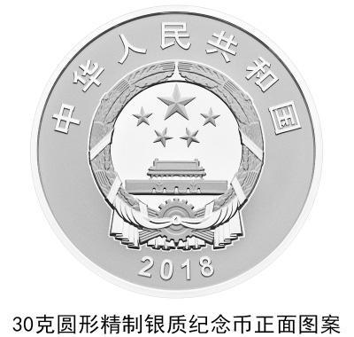 这枚重磅纪念币将要发行,很有意义!
