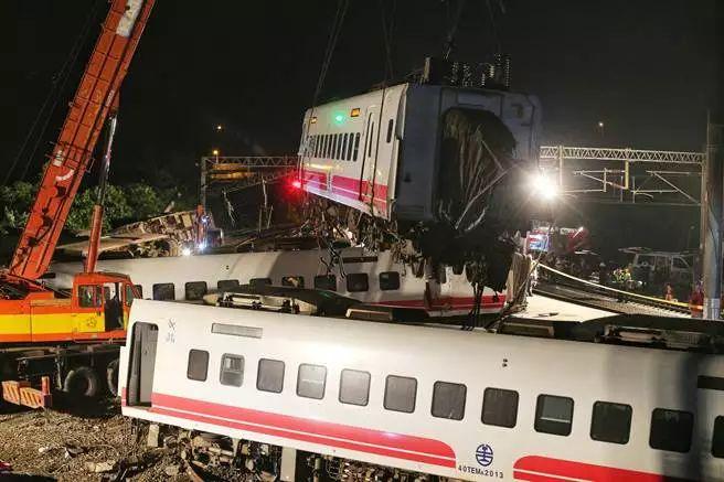 台铁再发惨烈事故,蔡省长该好好反思了(侠客岛)