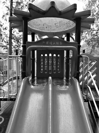 """""""重金求子""""涂鸦爬上滑梯圆顶 公园:只能劝不能罚"""