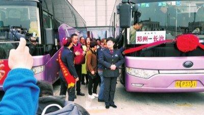 省际公交开通半年旅客增长 195%