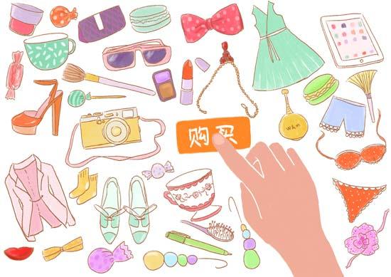 购物节又来了?七成受访青年表示只买需要的!