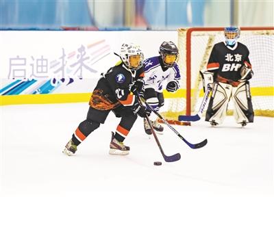 """北京冰球""""深耕""""进入收获季"""
