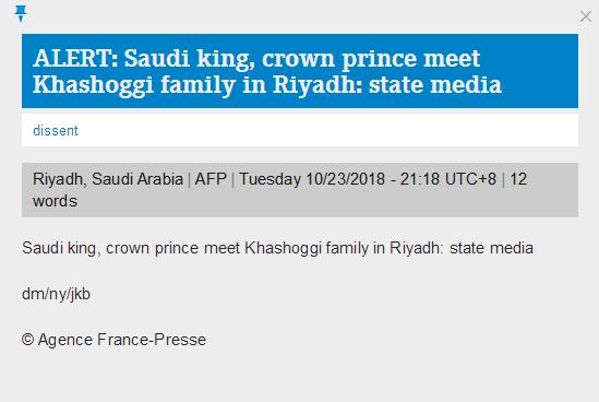 快讯!沙特国王及王储在利雅得会见哈苏吉家属