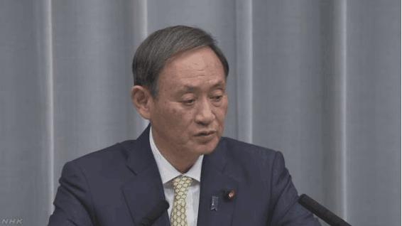 菅义伟:《中日和平友好条约》生效40周年 期待安倍访华成果