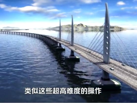 """中国""""超级工程""""港珠澳大桥技术牛在哪?"""