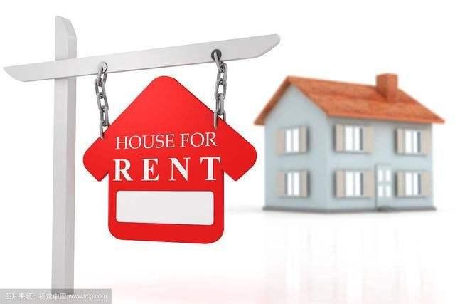 租房领域整治成效初显 上月租金相关举报量回落