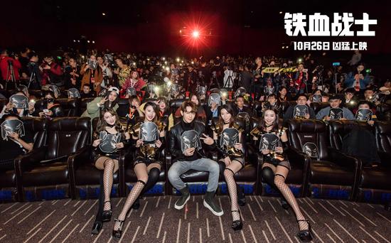 《铁血战士》首映礼 汪东城携自制战甲强势助阵