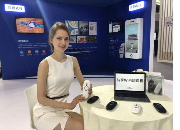 翻译wifi后又一利器 百度在巴塞罗那上线AI导游