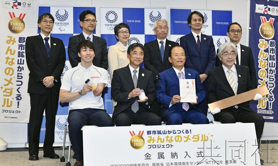 日本東京奧運獎牌再生金屬銅已確保 金銀缺口較大