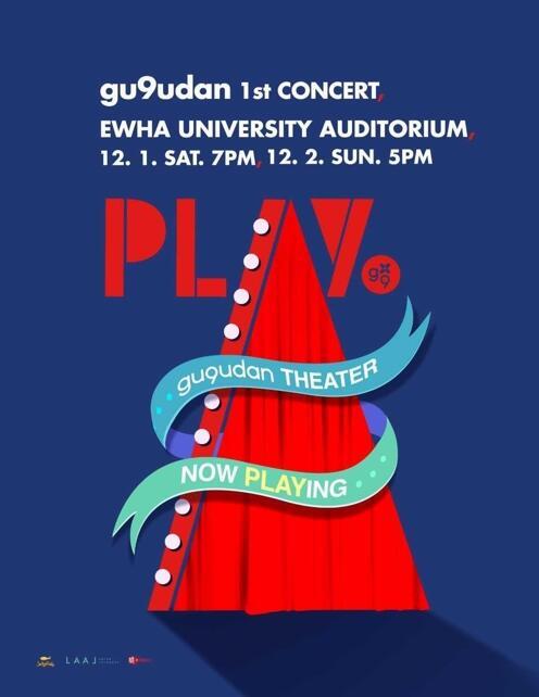 gugudan将于12月举办出道后首场演唱会