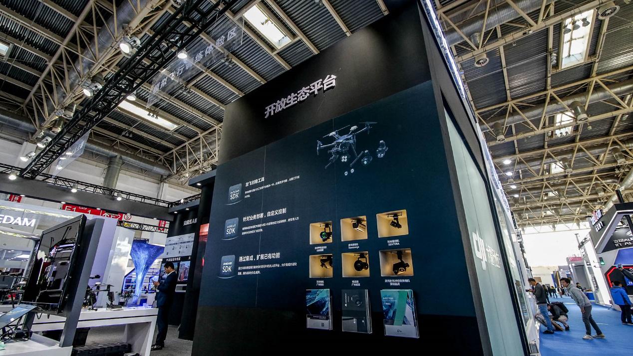 大疆展出无人机安防解决方案 悄然普及并拓展更多可能