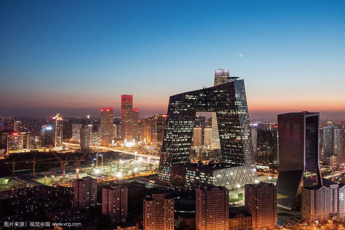 北京明确未来三年质量发展目标