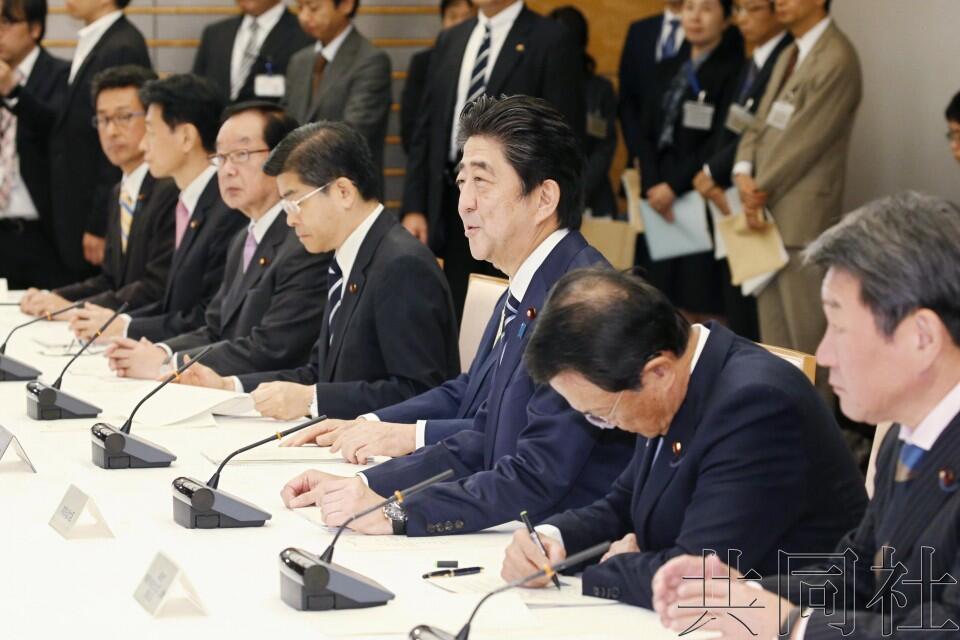 日本政府经济报告时隔3年多下调对华评估