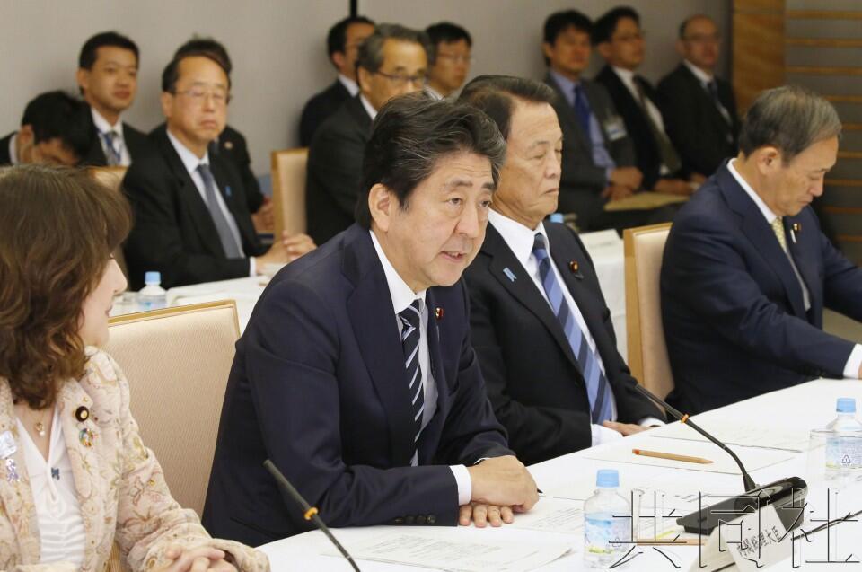 """日本政府着手讨论新型特区 摆脱加计问题""""再出发"""""""