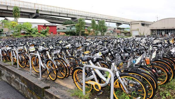 中国台湾地区共享单车两强竞争局面将走向终结