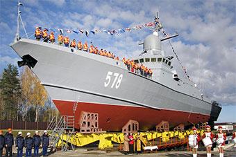 俄最新一艘小型导弹艇下水 吨位不大火力超猛
